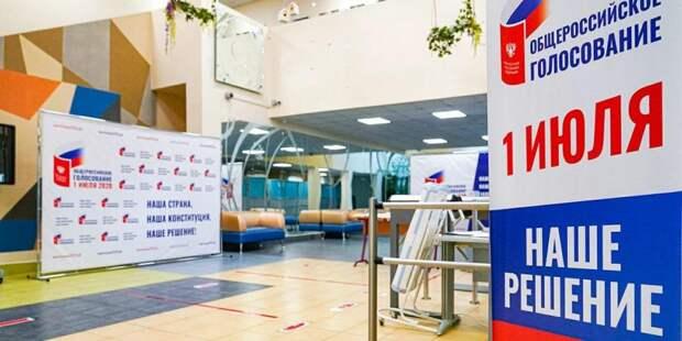 Более, 2,8 млн москвичей проголосовали за поправки к Конституции/mos.ru