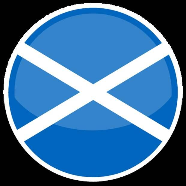 Англия — Шотландия: прямая трансляция матча группы D на Евро-2020 18.06.2021