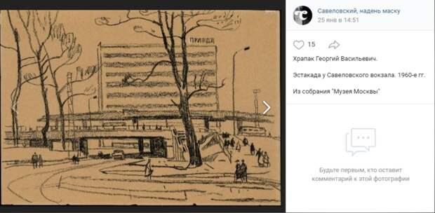 Фото дня: Савеловский городской пейзаж