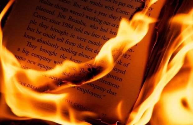 Самые известные книги, запрещенные в разных странах