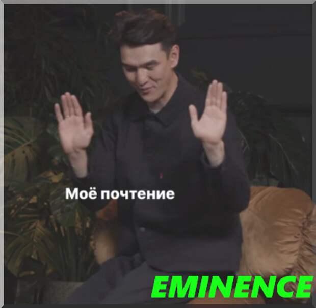 «ЧТО БЫЛО ДАЛЬШЕ?» интернет хит Нурлана Сабурова