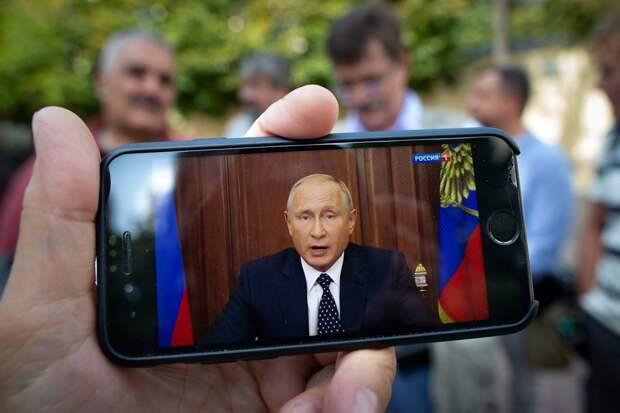 Выступил как отец нации: политологи и экономисты о решении Путина смягчить пенсионную реформу