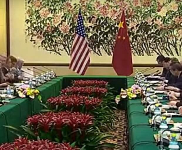 Делегации США и Китая обвинили друг друга в нарушении протокола на переговорах в Анкоридже
