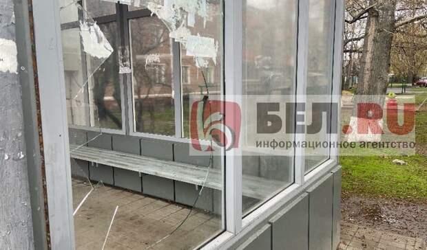НаКрейде вБелгороде разбили новую стеклянную остановку