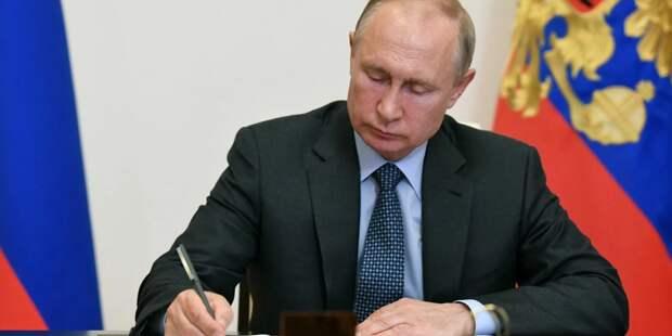 Путин выразил соболезнования президенту Ирака