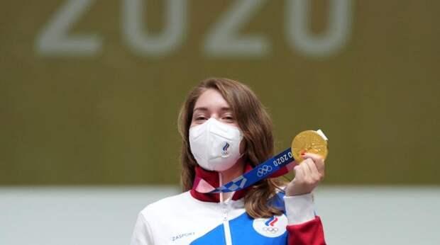 Сборная России завоевала первую золотую медаль на Олимпиаде