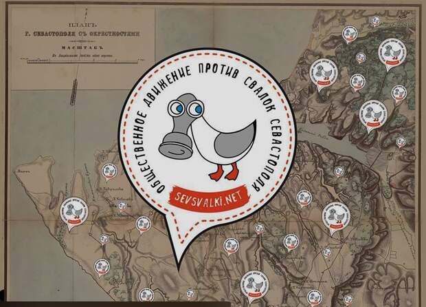 Участники движения Sevsvalki.net приведут в порядок античную усадьбу