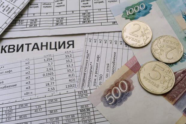 Расходы россиян на ЖКХ выросли