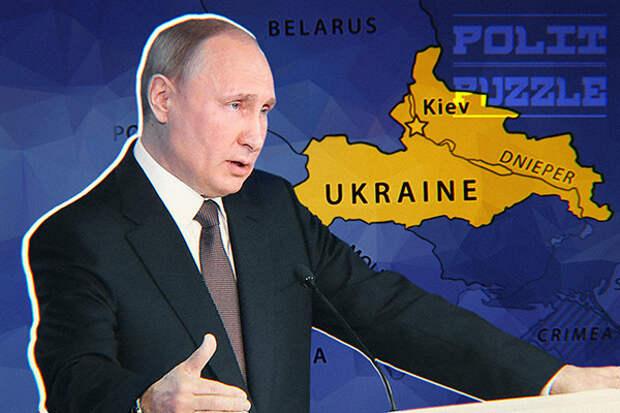 Украинская сторона считала месседж: почему Путин в послании обошел тему Донбасса