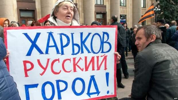 В Киеве забегали: Харьков и Херсон готовятся повторить Крымский сценарий