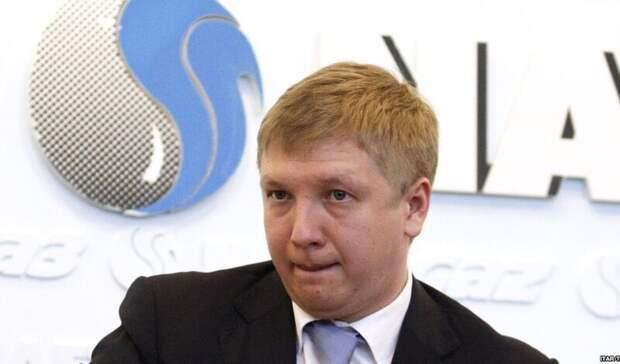 «Нафтогаз Украины» терпит колоссальные убытки