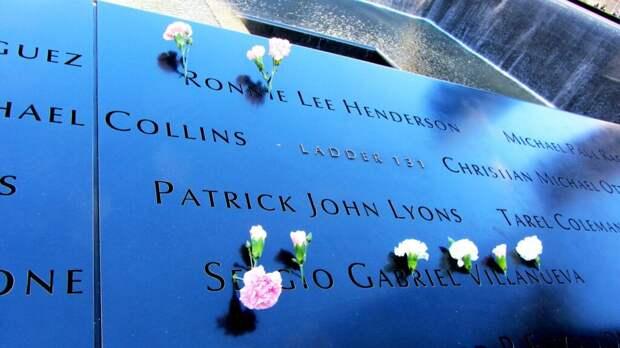 Теракт 9/11: Байден примет участие в траурных мероприятиях в Нью-Йорке