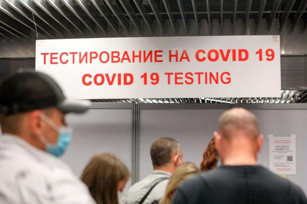 Голикова объяснила, почему привитым россиянам нужно сдавать ПЦР-тест