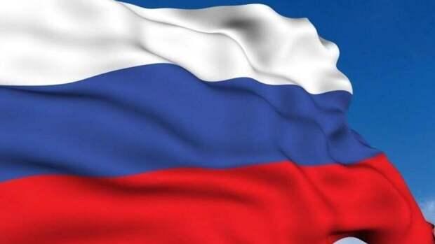 Moody's: Резервы РФ позволят стране избежать негативных последствий от санкций