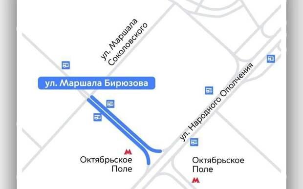 На улице Маршала Бирюзова появится выделенная полоса для автобусов