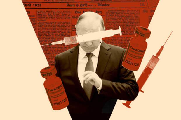 Информагентства – со ссылкой на высокопоставленный источник в Кремле