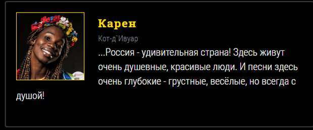 "Фолк-группа ""Маруся"""