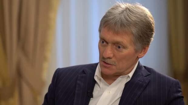Песков: переброска ВС РФ в пункты базирования не отразится на отношениях России и США