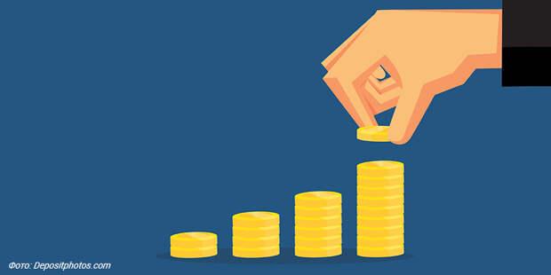РГС Банк предлагает посетителям Банки.ру вклад «Дорога к цели» на специальных условиях