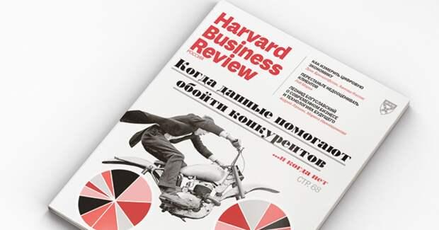 Владелец Forbes Russia станет новым издателем Harvard Business Review