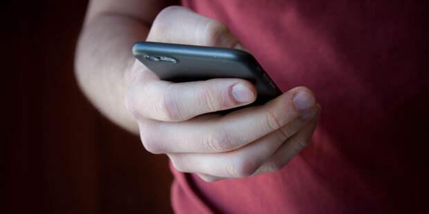 Названы ограничения для владельцев старых смартфонов с 2021 года