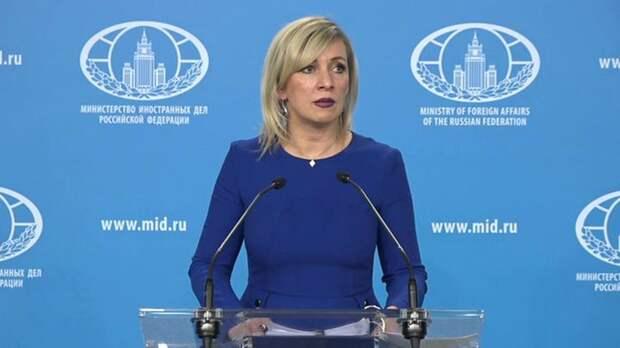 Россия предложила США альтернативу санкционному давлению