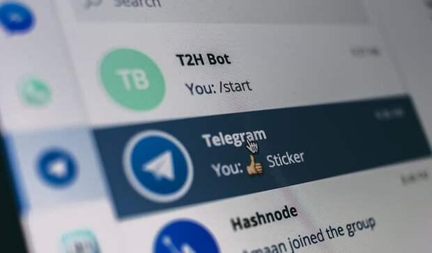 Пользователи Telegram пожаловались насбой вработе мессенджера