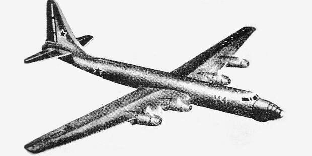 Страшный русский бомбардировщик: как картинки напугали Америку