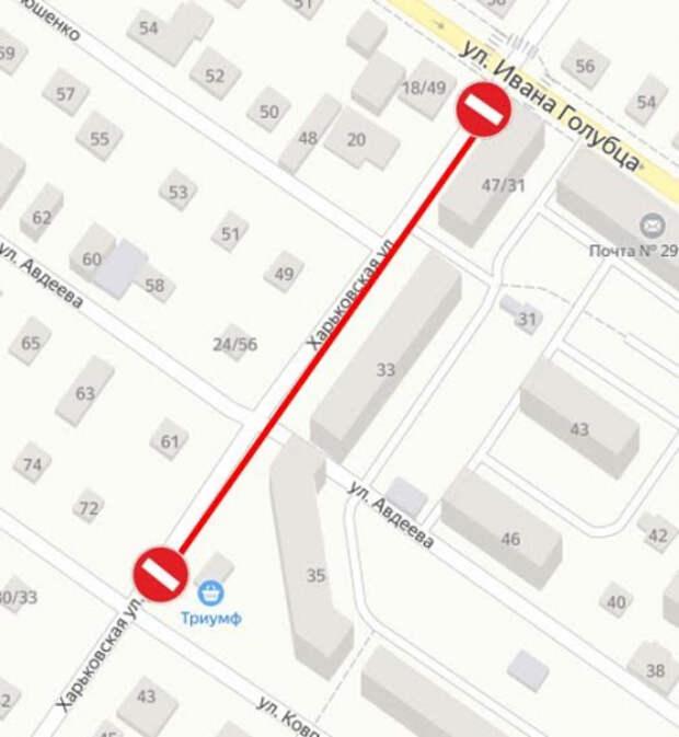 В Севастополе на 5 дней перекроют Харьковскую улицу