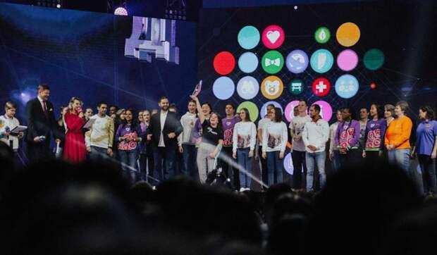 Россияне проголосовали за лучшие волонтерские проекты