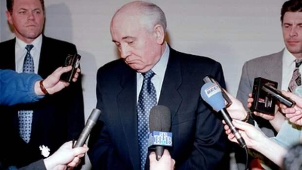 """Горбачёву ясно, кем организован штурм Капитолия в США. И он """"не оставляет надежды"""""""