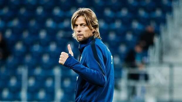 Тимощук: «Я планировал стать тренером и сейчас думаю о том, что когда-то стану главным»