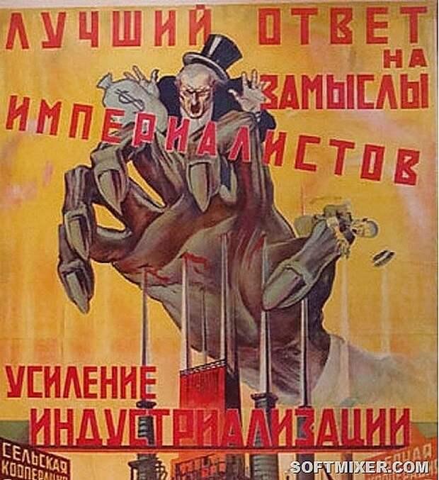 Санкции США против России в истории XX века