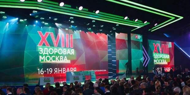 В первый день Ассамблея «Здоровая Москва» приняла 20 тыс человек. Фото: mos.ru