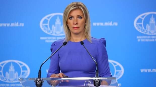 Захарова указала на использование Западом темы беженцев в угоду собственным интересам