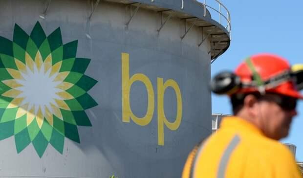 15% сотрудников сокращает BP