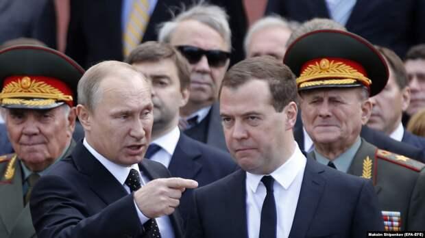 Путин и Медведев в 2014 году