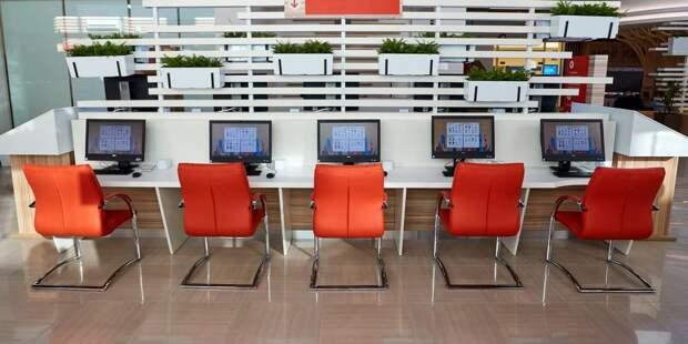 В центре госуслуг района Марьино откроется участок всероссийской переписи населения