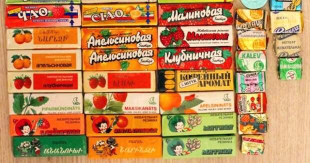 Советские жевательные резинки с разными вкусами.