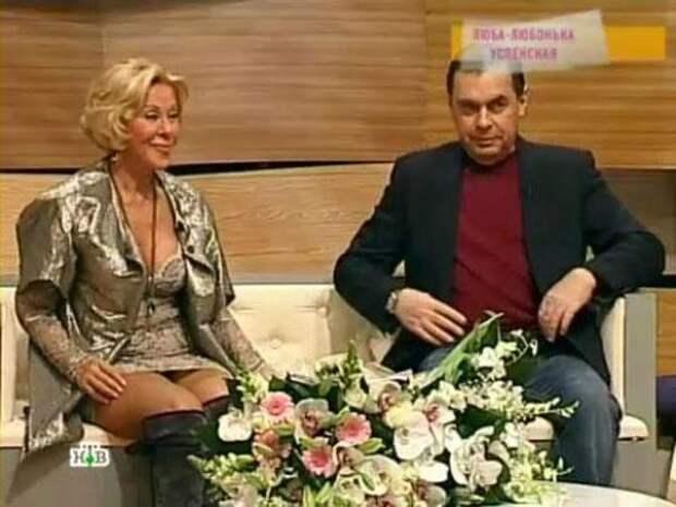 Любовь Успенская - об отношениях с мужем после отмененного развода