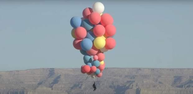 Как в «Трех толстяках»: американец взлетел на связке воздушных шаров на 7,5 км