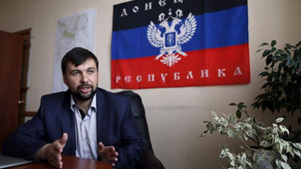 Пушилин: мы продолжим курс Захарченко