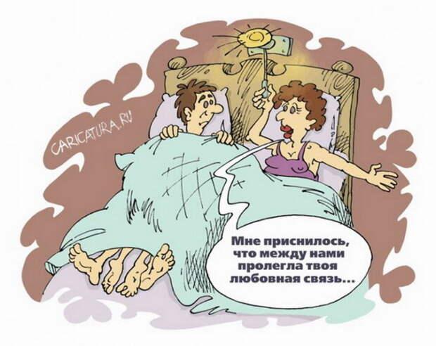Жены всю ночь не было дома... Развожусь... Улыбнемся))