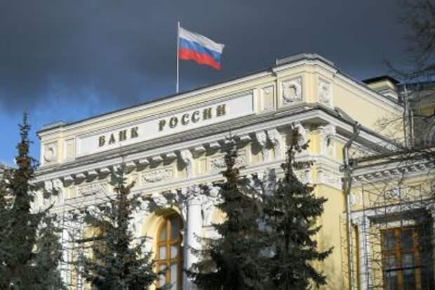 ЦБ РФ оставил ставку на уровне 4,25%