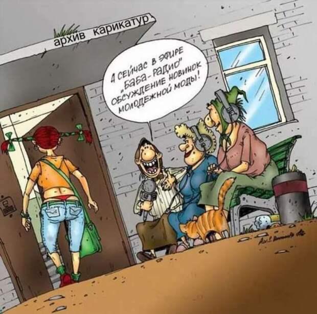 Неадекватный юмор из социальных сетей. Подборка chert-poberi-umor-chert-poberi-umor-02320913072020-8 картинка chert-poberi-umor-02320913072020-8