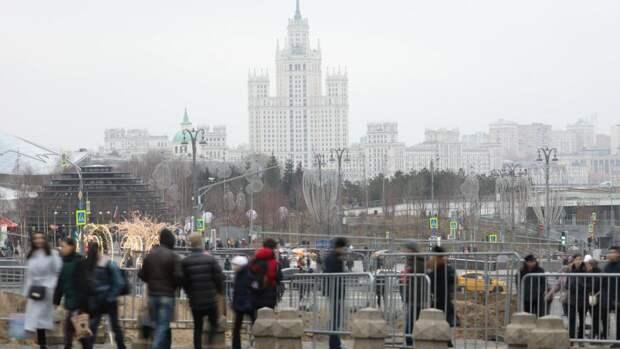 Перечислены самые перспективные районы Москвы