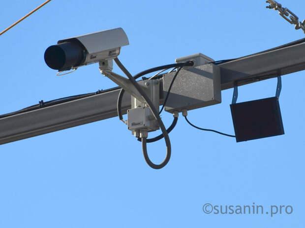 Владельцы автомобилей в Удмуртии смогут получать постановления о штрафах электронно