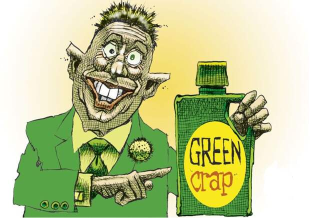 «Экологичные» товары, «зелёные» против олигархов и штраф в 146 миллиардов