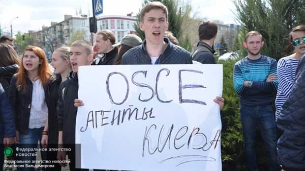 Захарченко: ОБСЕ хочет запретить технику на 9 мая? Пусть начнет с гей-парадов