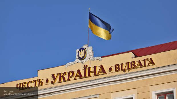 Россияне назвали лицемерие и завистливость основными чертами украинцев